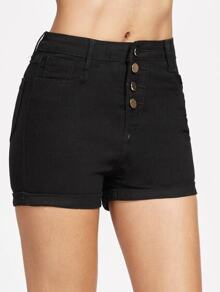 Single Breasted Cuffed Denim Shorts