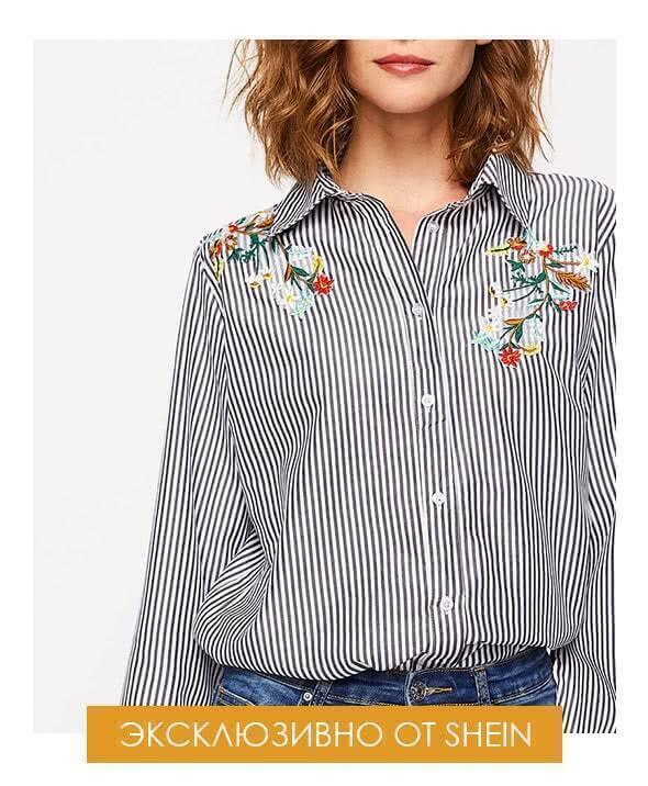 Твое Магазин Женской Одежды С Доставкой