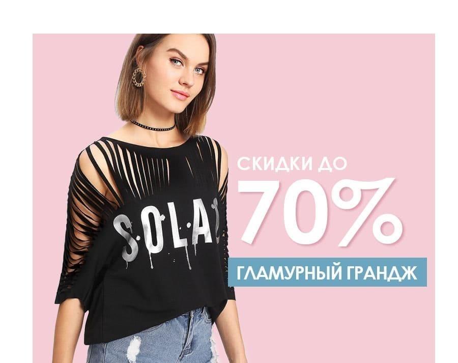 Купить Новые Платья В Интернете