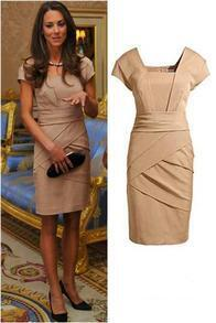 Nude Kate Middleton Elegant Fitted Dress