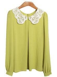 Yellow Lace Collar Chiffon Shirt