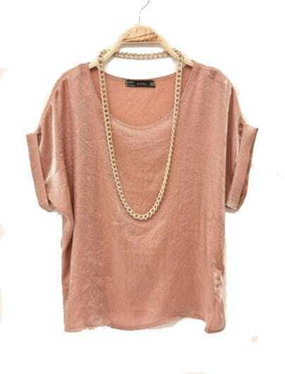 Nude Round Neck Rolled Short Sleeve Distressed T-shirt