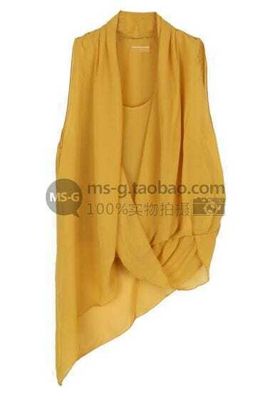Solid Sleeveless Irregular Chiffon Shirt Yellow