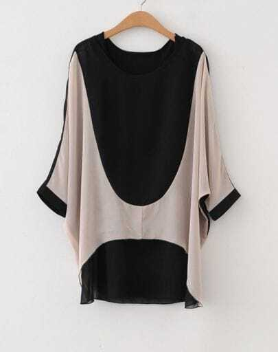 Beige Batwing Sleeve Chiffon Dipped Back Blouse with Camisole