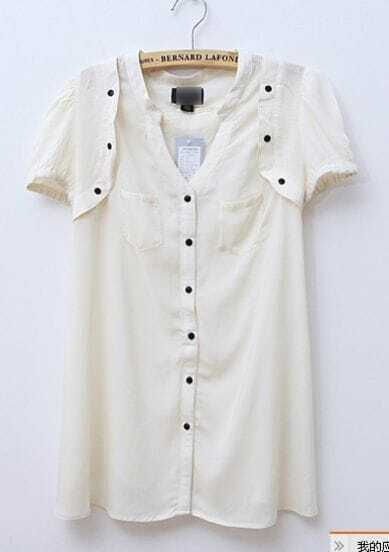 Beige Button V Neck Short Sleeve Blouse