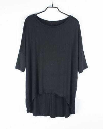 Plain Black Round Neck Half Sleeve Dipped Hem T-shirt
