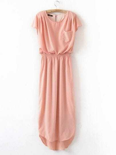 Nude Round Neck Short Sleeve Ruffles High Low Chiffon Dress