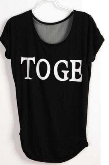 TOGE Printed Mash Batwing Crew Neck Short Sleeve T Shirt Black