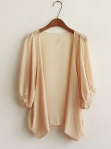 Yellow Half Puff Sleeve Draped Front Chiffon Cardigan