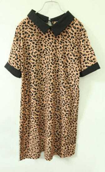 Nude Pink Leopard Contrast Collar Short Sleeve Shirt