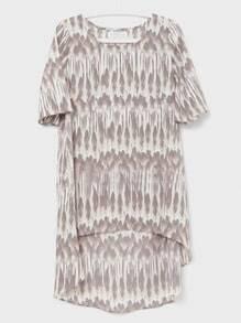 Grey Round Neck Short Sleeve Feather Print Asymmetrical Polyester Dress
