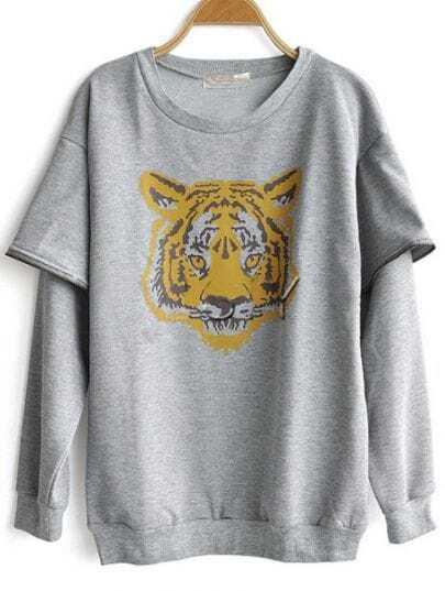 Grey Round Neck Tiger Print Zipper Sweatshirt
