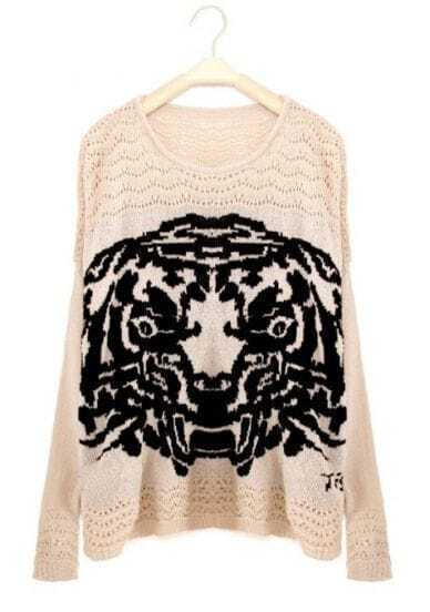 Beige Long Sleeve Tiger Print Loose Pullovers Sweater