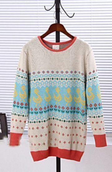 Beige Long Sleeve Contrast Trims Striped Sweater
