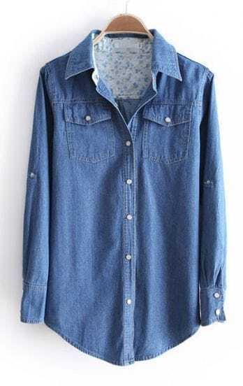 Dark Blue Lapel Long Sleeve Pearls Buttons Denim Blouse