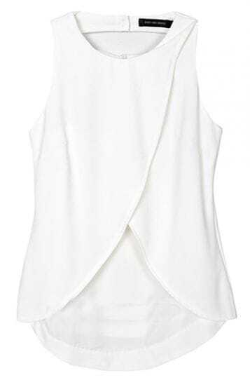 White Sleeveless Wrap Front Cut Out Back Vest