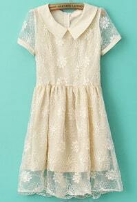 Beige Short Sleeve Lace Embroidery Organza Dress