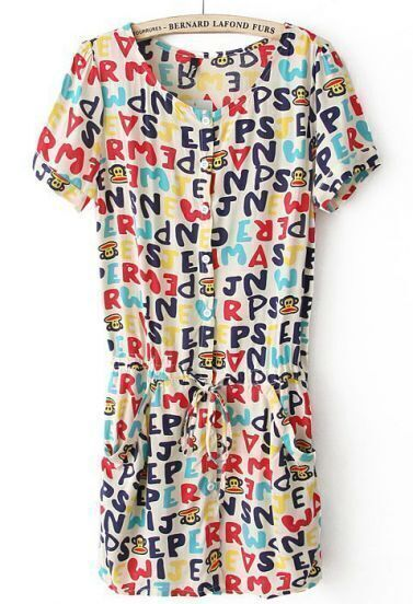 Beige Short Sleeve Letters Print Drawstring Dress