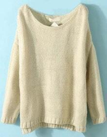 Beige Long Sleeve Split Loose Pullovers Sweater