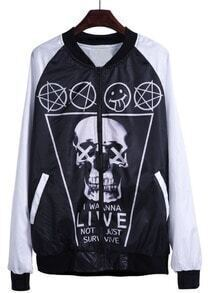 Black Long Sleeve Skull Print Sport Jacket