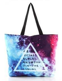 Blue Red Galaxy Triangle Print Shoulder Bag