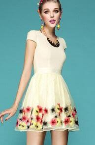Aprioct Cap Sleeve Embroidery Flowers Organza Flare Dress