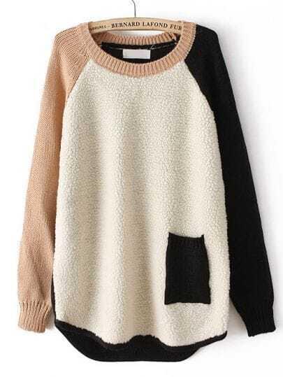 Beige Contrast Long Sleeve Pocket Loose Sweater