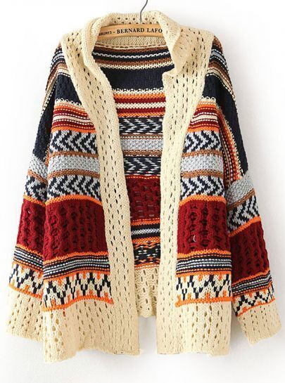 Beige Long Sleeve Tribal Print Asymmetrical Cardigan