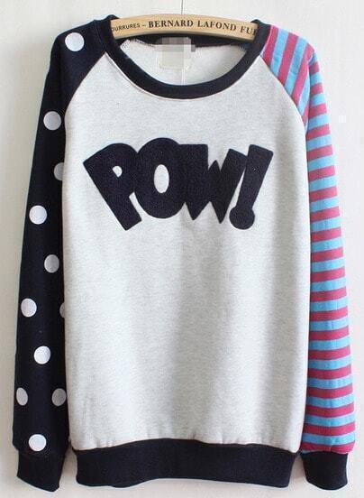 Royal Blue Long Sleeve Striped Polka Dot Sweatshirt