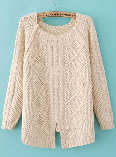 Beige Long Sleeve Split Dipped Hem Sweater