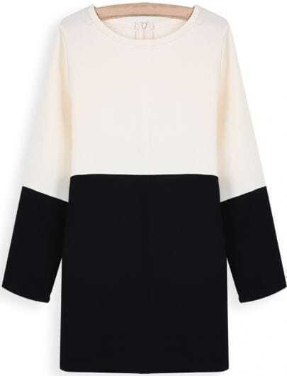Apricot Contrast Black Long Sleeve Straight Dress