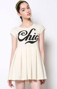 Beige Short Sleeve Chic Print Pleated Dress