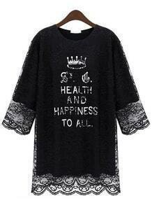 Black Round Neck Imperial Crown Letters Print Lace T-Shirt