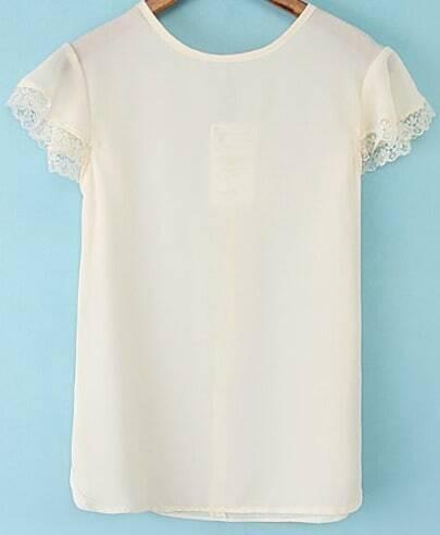 Beige Ruffle Short Sleeve Slim T-Shirt