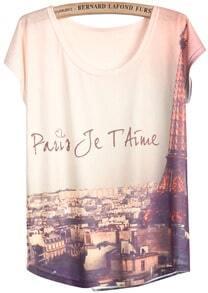 White Short Sleeve Pylon Print T-Shirt