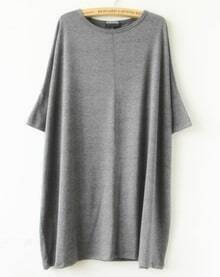 Grey Short Sleeve Loose T-shirt