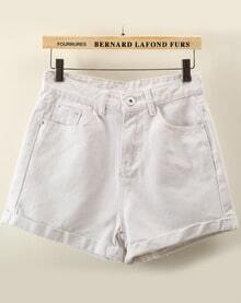White High Waist Flange Denim Shorts