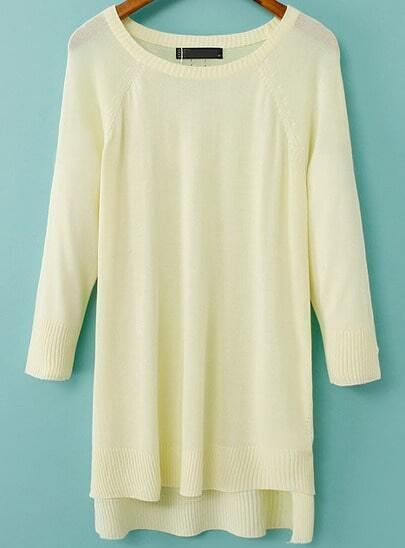 Beige Long Sleeve Asymmetrical Knit Sweater