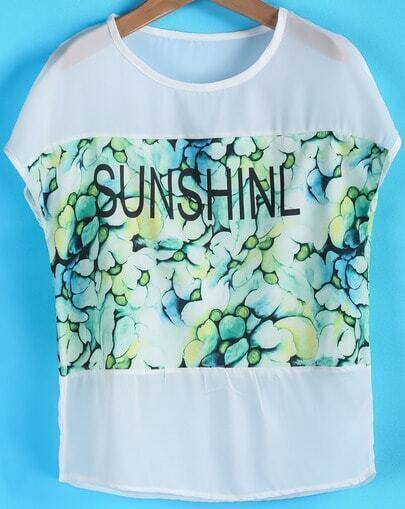 White Contrast Green Floral SUNSHINL Print T-Shirt