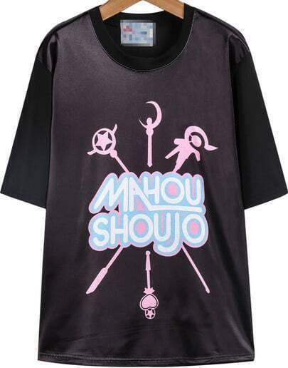 Black Short Sleeve Magic Wand Print T-Shirt