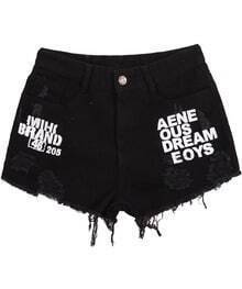 Black Ripped Letters Print Fringe Shorts