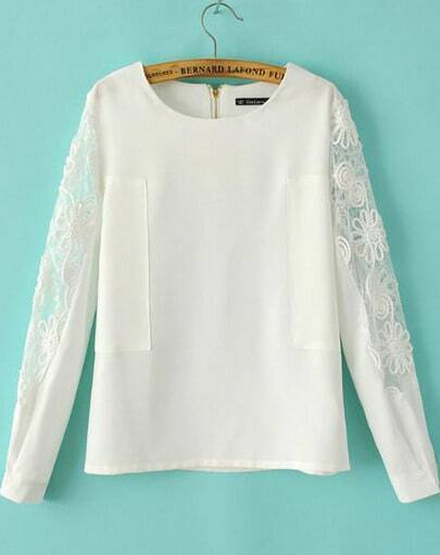 White Contrast Lace Long Sleeve Zipper Blouse