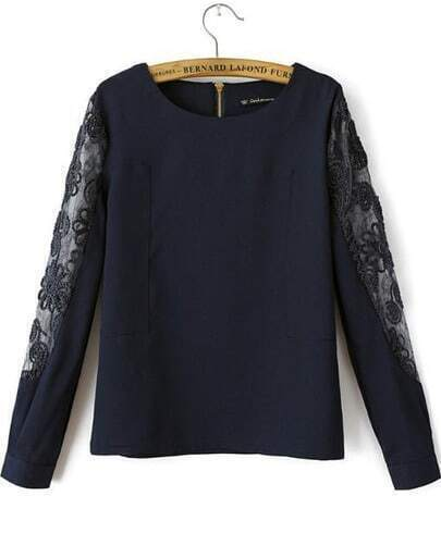 Navy Contrast Lace Long Sleeve Zipper Blouse