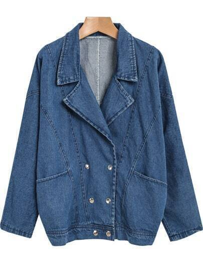 Blue Lapel Long Sleeve Loose Denim Jacket