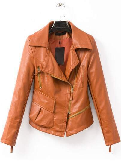 Yellow Lapel Long Sleeve PU Leather Jacket