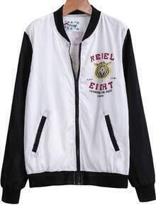 White Contrast Long Sleeve Tiger Print Jacket