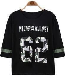 Black Half Sleeve 62 Print Loose T-Shirt