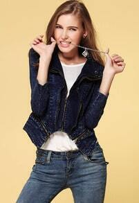 Blue Long Sleeve Slim Rivet Denim Jacket