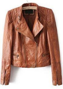Yellow Long Sleeve Zipper Crop PU Jacket