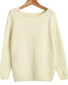 Apricot Round Neck Long Sleeve Knit Sweater